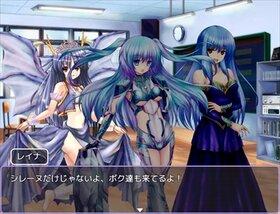 デュナミスMS 未来への軌跡 Game Screen Shot5