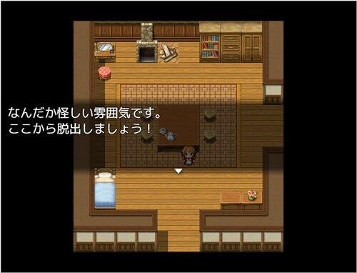 私エスケイプ!! Game Screen Shot1
