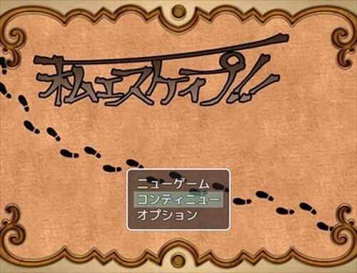 私エスケイプ!! Game Screen Shot2
