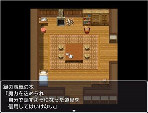 私エスケイプ!! Game Screen Shot3
