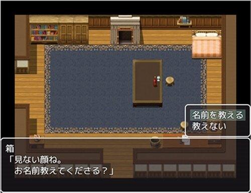 私エスケイプ!! Game Screen Shot4