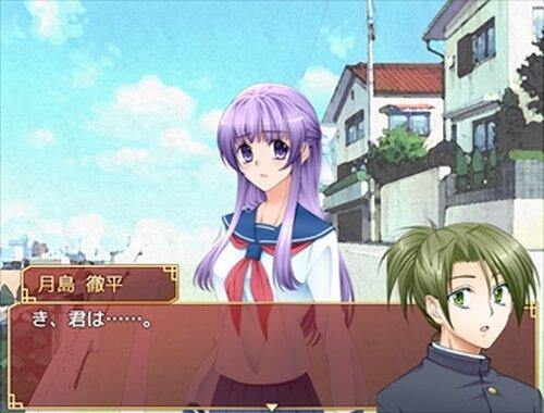 君と1/15の僕――feat.白狼恋歌~蒼龍開眼~  Game Screen Shot2