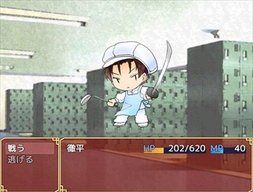 君と1/15の僕――feat.白狼恋歌~蒼龍開眼~  Game Screen Shot5