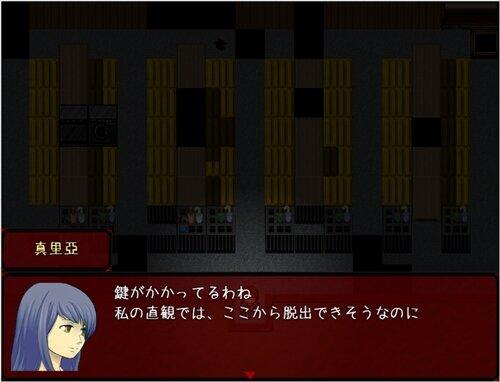 ダッシュツゲエム;Re Ver1.04 Game Screen Shot1
