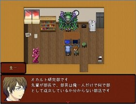 ダッシュツゲエム;Re Ver1.04 Game Screen Shot3