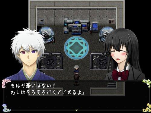 連理の契り -桜奇譚- Game Screen Shot1