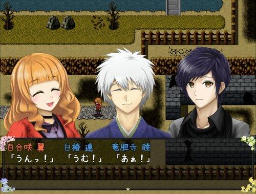 連理の契り Game Screen Shot2