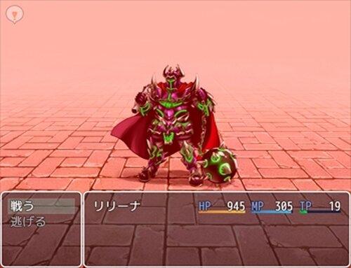 塔の上のリリーナ Game Screen Shot5