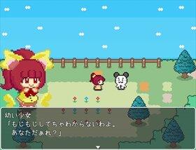 たおるけっとをもういちど Game Screen Shot2
