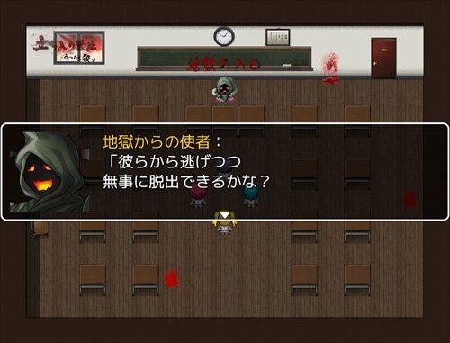 バキッ! 脳筋だらけの脱出ホラーゲーム Game Screen Shot1
