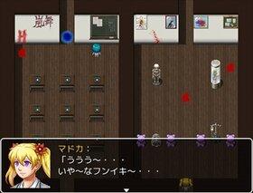 バキッ! 脳筋だらけの脱出ホラーゲーム Game Screen Shot4