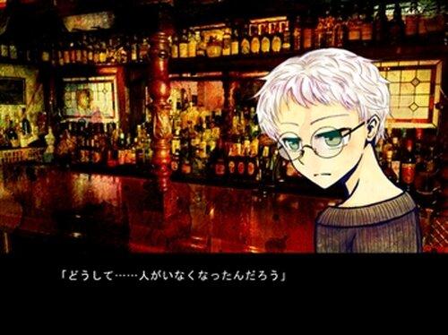 ハイドアンドシーク Game Screen Shot4