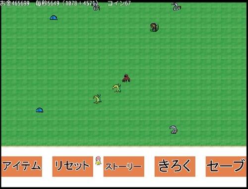 モンスター飼いの少女 Game Screen Shot