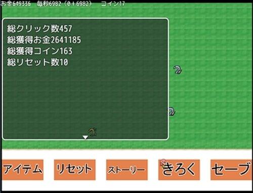 モンスター飼いの少女 Game Screen Shot2