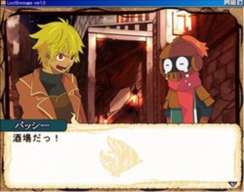 ロストブレメージ1.0 Game Screen Shots