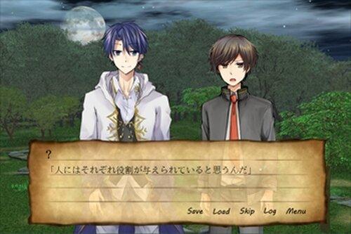 メイム Game Screen Shot4