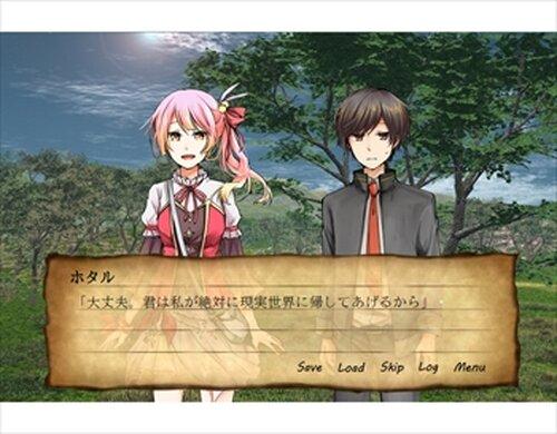 メイム Game Screen Shots
