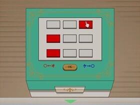 親愛なる〇〇へ Game Screen Shot2