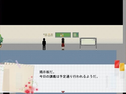親愛なる〇〇へ Game Screen Shot4