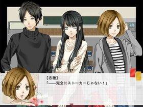 親愛なる〇〇へ Game Screen Shot5
