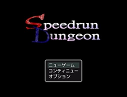 Speedrun Dungeon Game Screen Shots