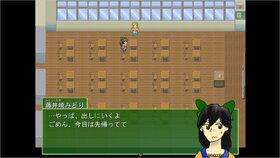 みこし~第一の夜~ Game Screen Shot2