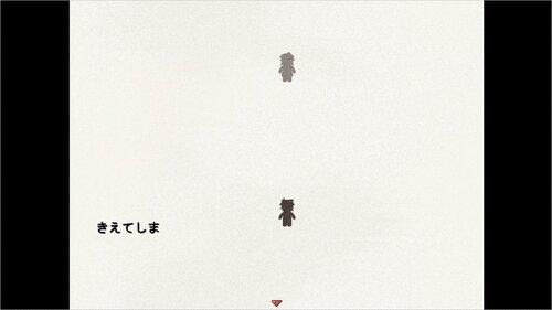 みこし~第一の夜~ Game Screen Shot4