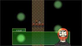 みこし~第一の夜~ Game Screen Shot5