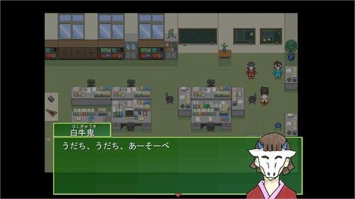 みこし~第一の夜~ Game Screen Shots