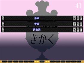 有栖川三兄弟の戦国遊戯 Game Screen Shot2