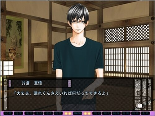 有栖川三兄弟の戦国遊戯 Game Screen Shot3