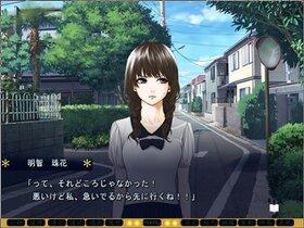 有栖川三兄弟の戦国遊戯 Game Screen Shot4