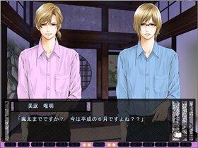 有栖川三兄弟の戦国遊戯 Game Screen Shot5