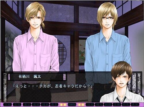 有栖川三兄弟の戦国遊戯 Game Screen Shots