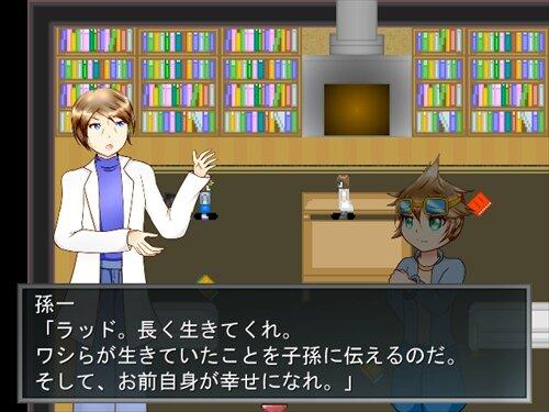 The inheritance Game Screen Shot