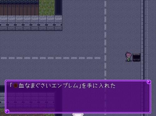 DreamForGirl Game Screen Shot5