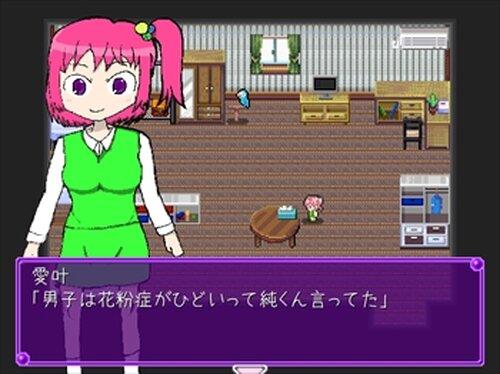 DreamForGirl Game Screen Shots