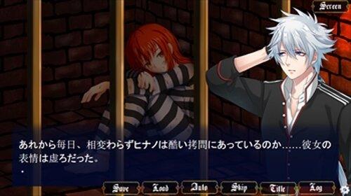 大罪の魔女 一章~三章「大罪の魔女VS大罪の魔女編」 Game Screen Shot4