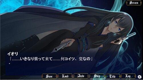 大罪の魔女 一章~三章「大罪の魔女VS大罪の魔女編」 Game Screen Shot5