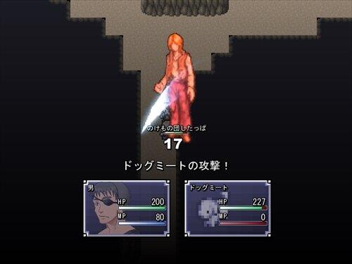 とある男の一日 Game Screen Shot1