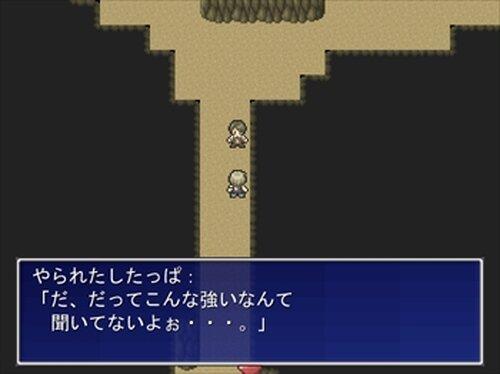 とある男の一日 Game Screen Shot5