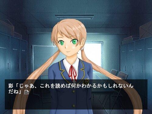 透過色パラレルワールド Game Screen Shot1