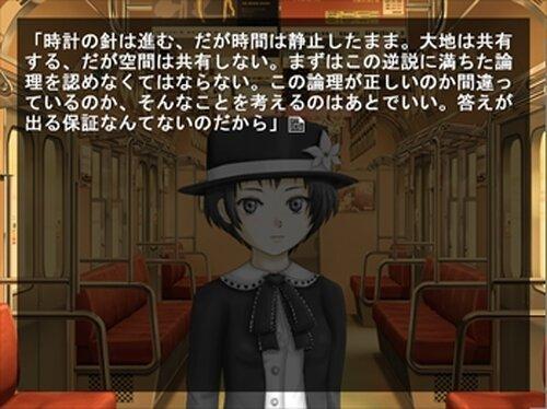 透過色パラレルワールド Game Screen Shot2