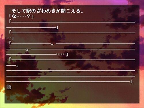 透過色パラレルワールド Game Screen Shot3