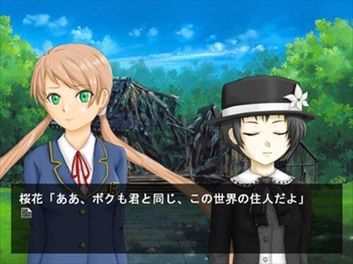透過色パラレルワールド Game Screen Shot4