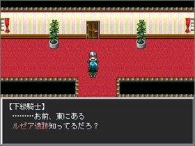 harmony days Game Screen Shot4