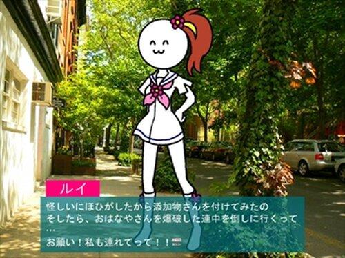 添加物横道2 Game Screen Shot3