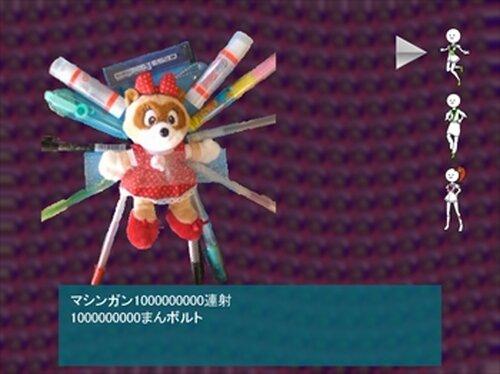 添加物横道2 Game Screen Shot4