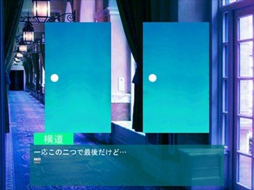 添加物横道2 Game Screen Shot5