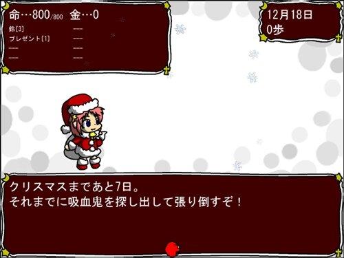 ミコのクリスマスけいかく2012 Game Screen Shot1